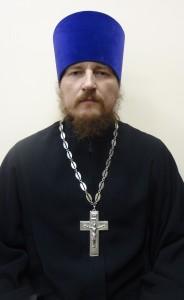 О. Александр Трушин
